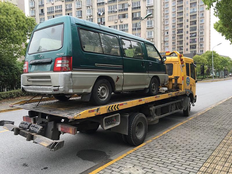 汽车回收公司